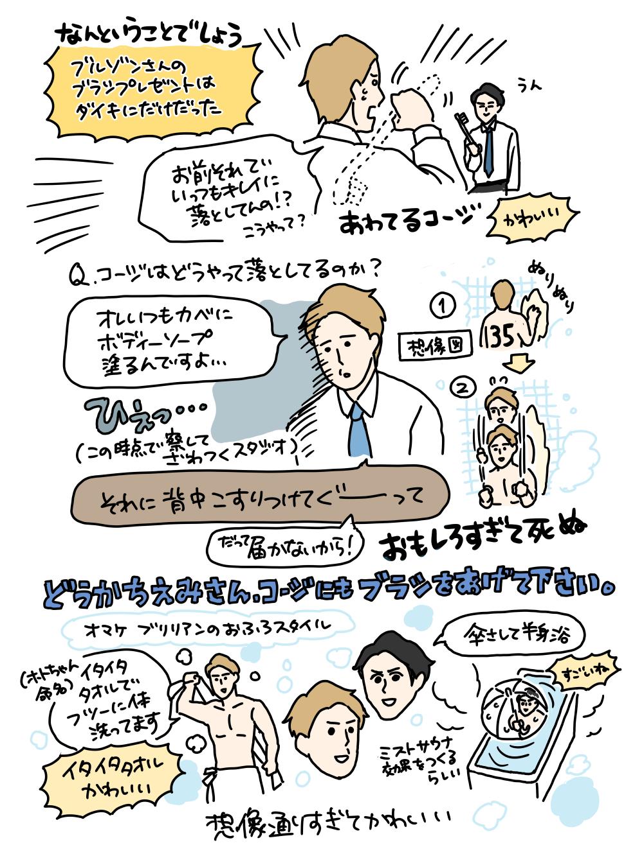 f:id:kanemotonomukuu:20170921151121j:plain