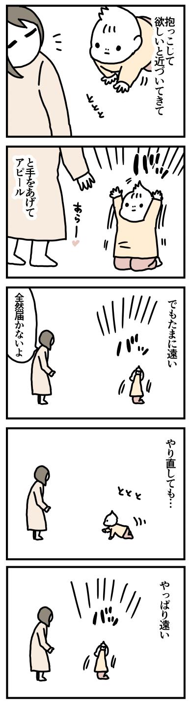 f:id:kanemotonomukuu:20170922161654j:plain