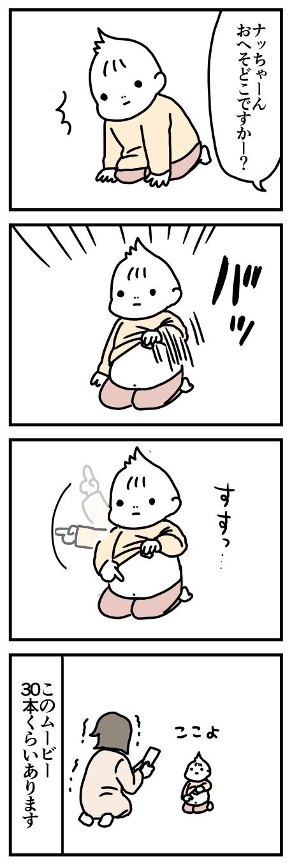 f:id:kanemotonomukuu:20170924142626j:plain