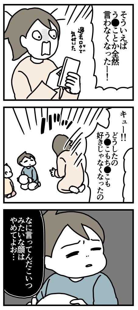 f:id:kanemotonomukuu:20170924142715j:plain