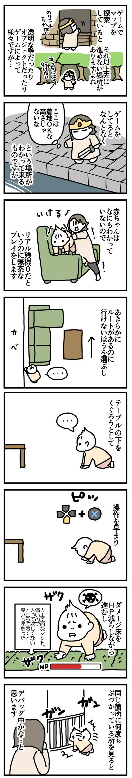 f:id:kanemotonomukuu:20170929141731j:plain
