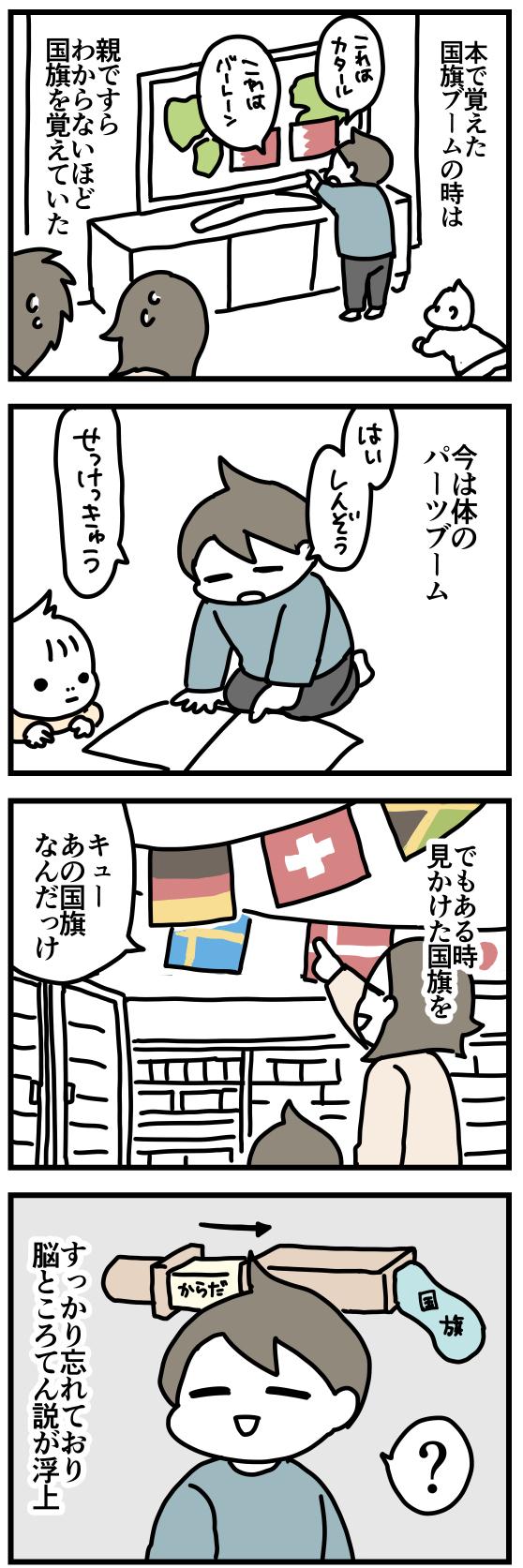 f:id:kanemotonomukuu:20171001160930j:plain
