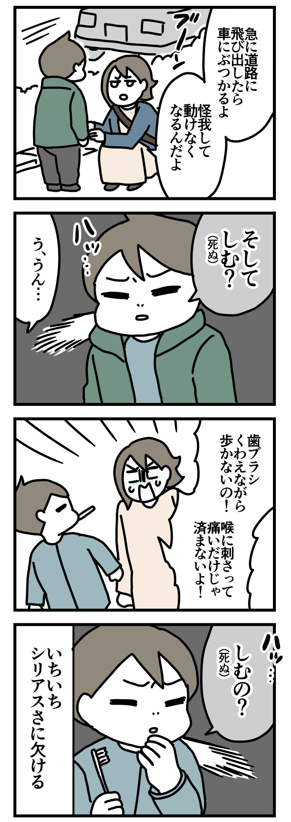 f:id:kanemotonomukuu:20171002153217j:plain