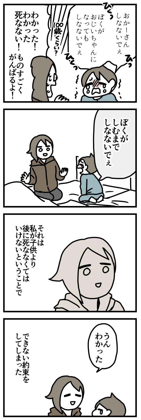 f:id:kanemotonomukuu:20171003150142j:plain