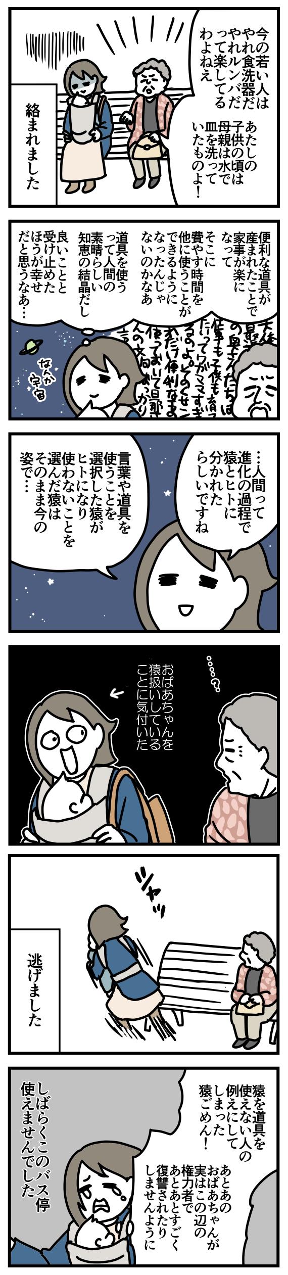 f:id:kanemotonomukuu:20171006104052j:plain