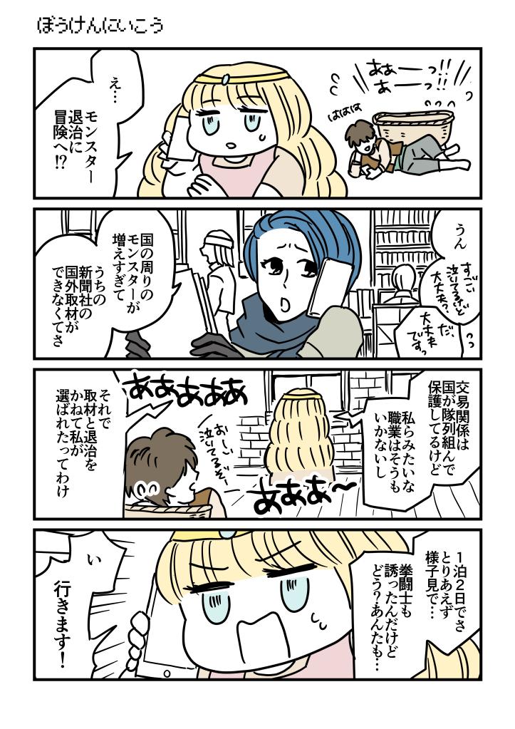 f:id:kanemotonomukuu:20171009160449j:plain