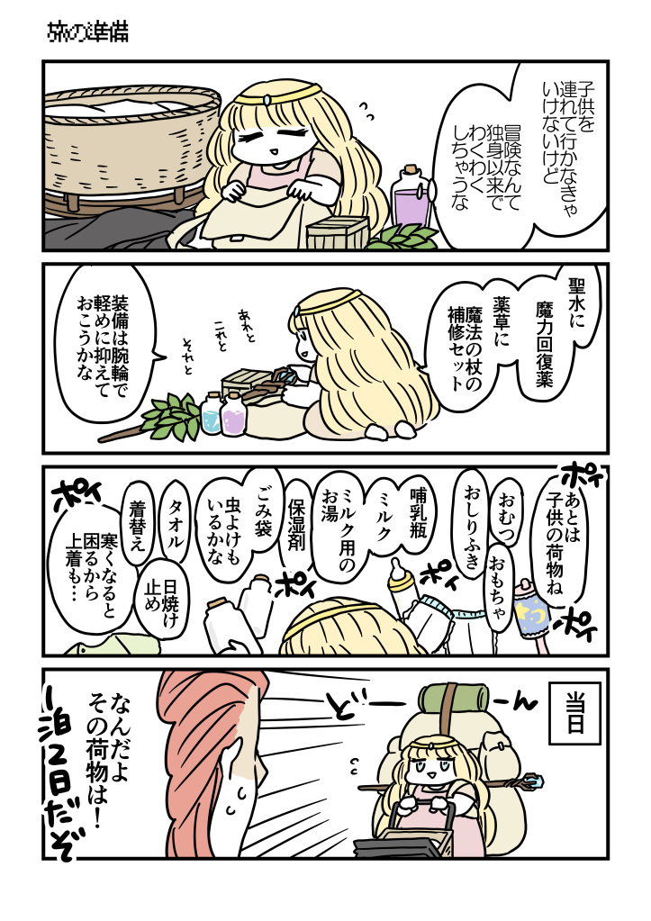 f:id:kanemotonomukuu:20171009160506j:plain
