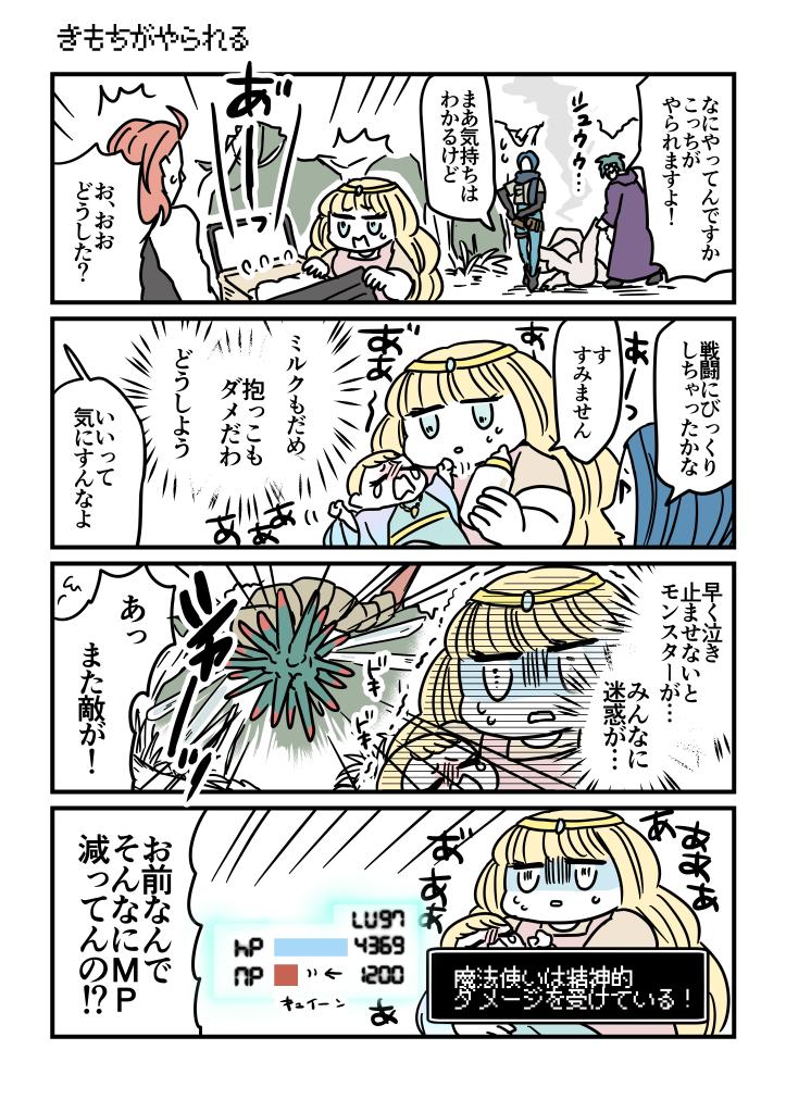f:id:kanemotonomukuu:20171009160739j:plain