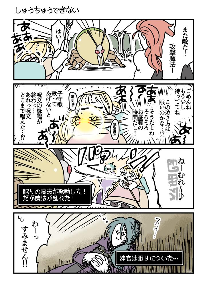 f:id:kanemotonomukuu:20171009160808j:plain