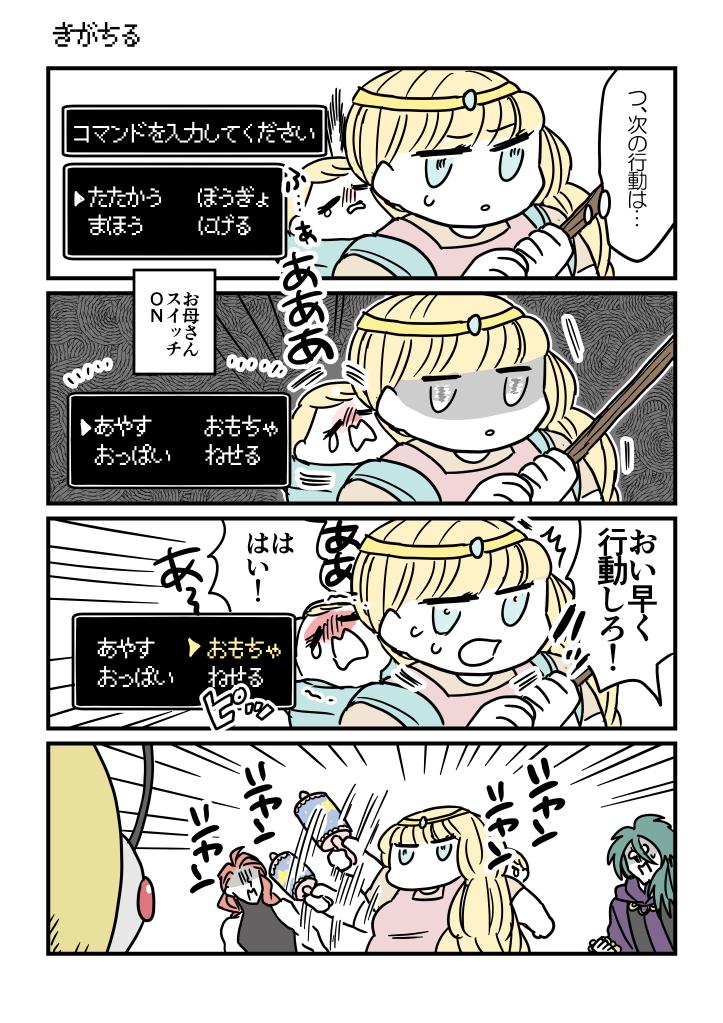 f:id:kanemotonomukuu:20171009160820j:plain
