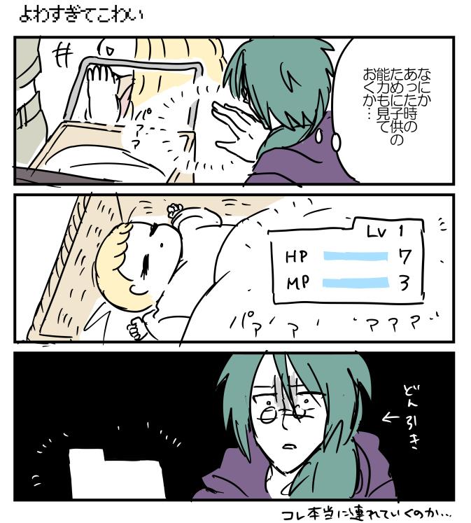f:id:kanemotonomukuu:20171009161714j:plain