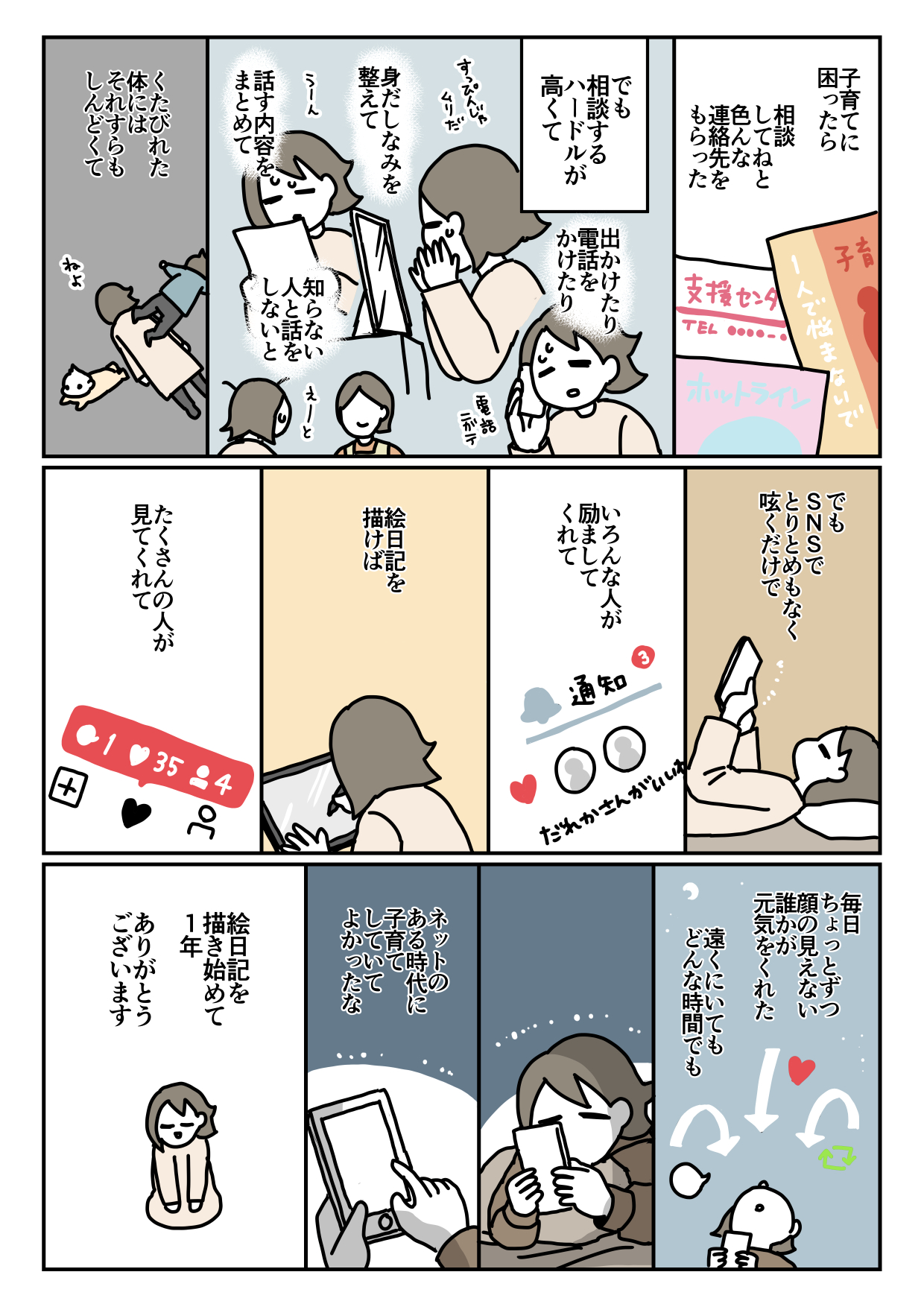 f:id:kanemotonomukuu:20171010201119j:plain