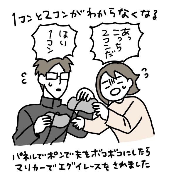 f:id:kanemotonomukuu:20171012212145j:plain