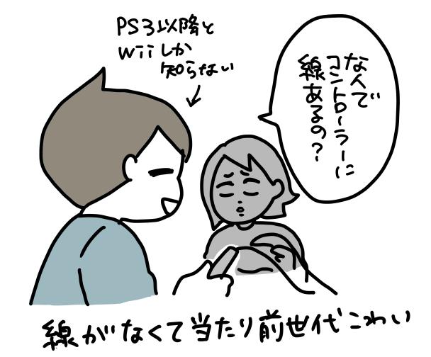 f:id:kanemotonomukuu:20171012212601j:plain