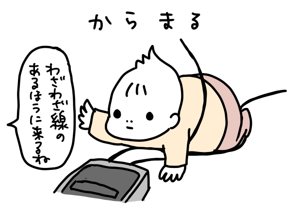 f:id:kanemotonomukuu:20171012212750j:plain