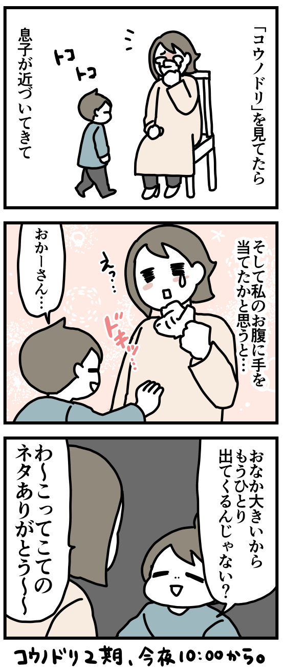 f:id:kanemotonomukuu:20171013155122j:plain