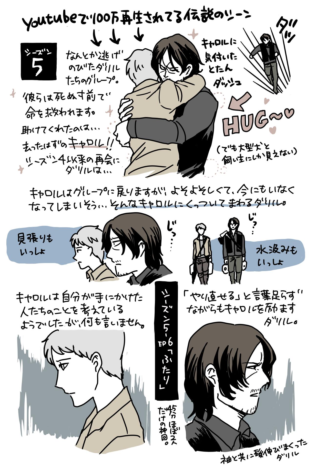 f:id:kanemotonomukuu:20171014124809j:plain