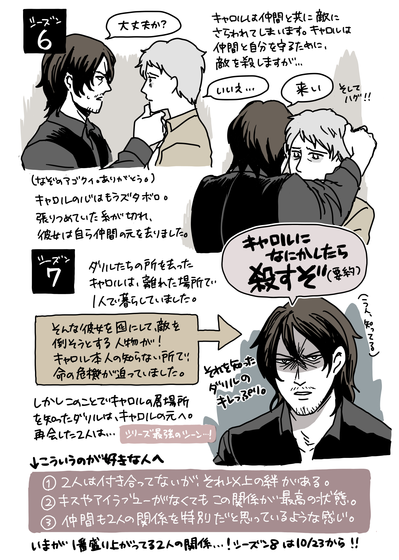 f:id:kanemotonomukuu:20171014124825j:plain