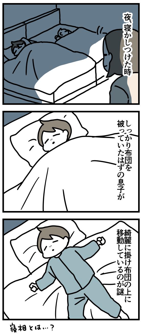 f:id:kanemotonomukuu:20171015191449j:plain