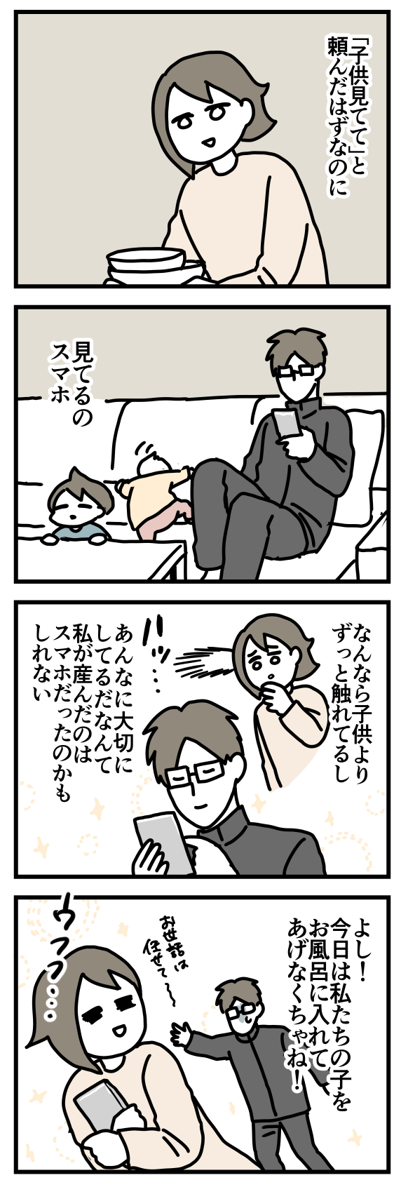 f:id:kanemotonomukuu:20171016113129j:plain