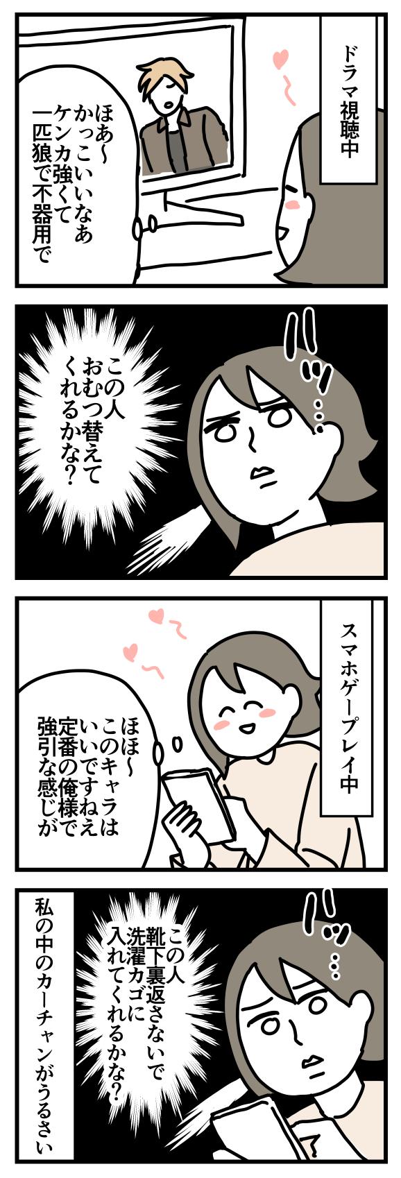 f:id:kanemotonomukuu:20171022205117j:plain