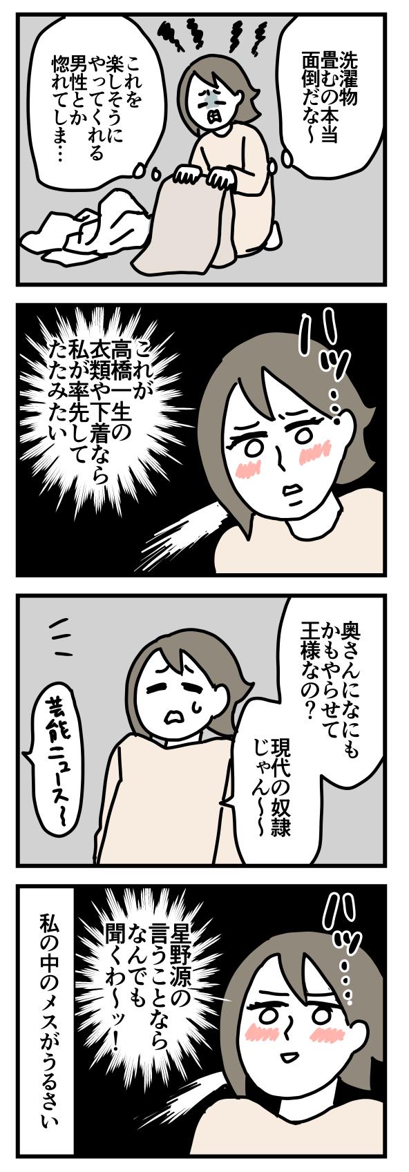 f:id:kanemotonomukuu:20171022210428j:plain