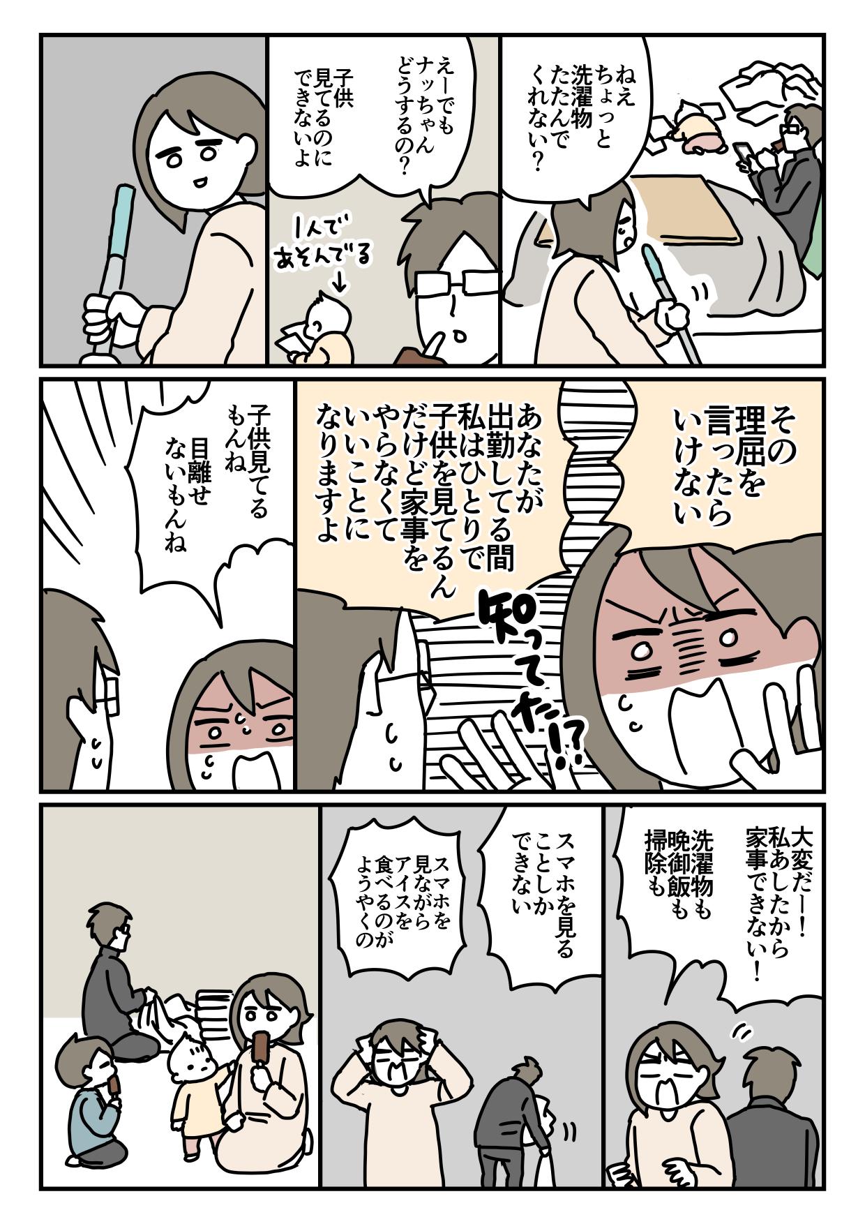 f:id:kanemotonomukuu:20171028204943j:plain