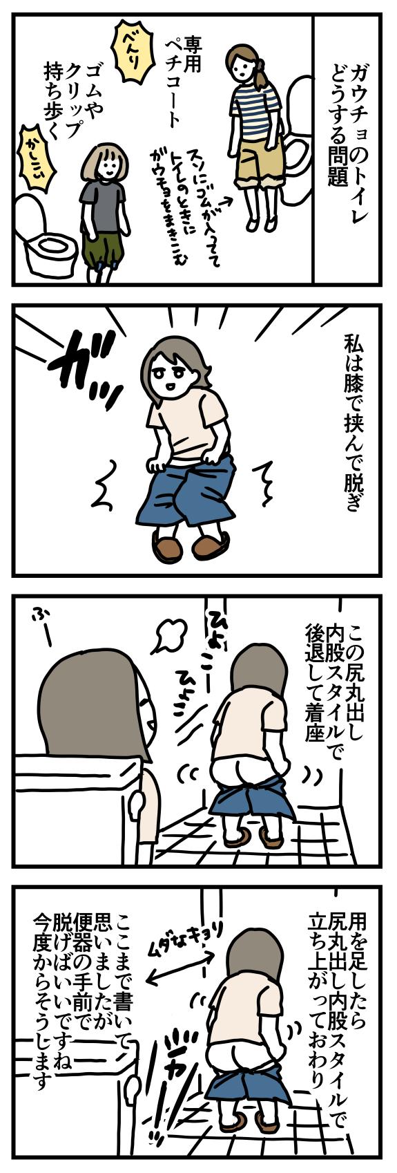 f:id:kanemotonomukuu:20171029195924j:plain