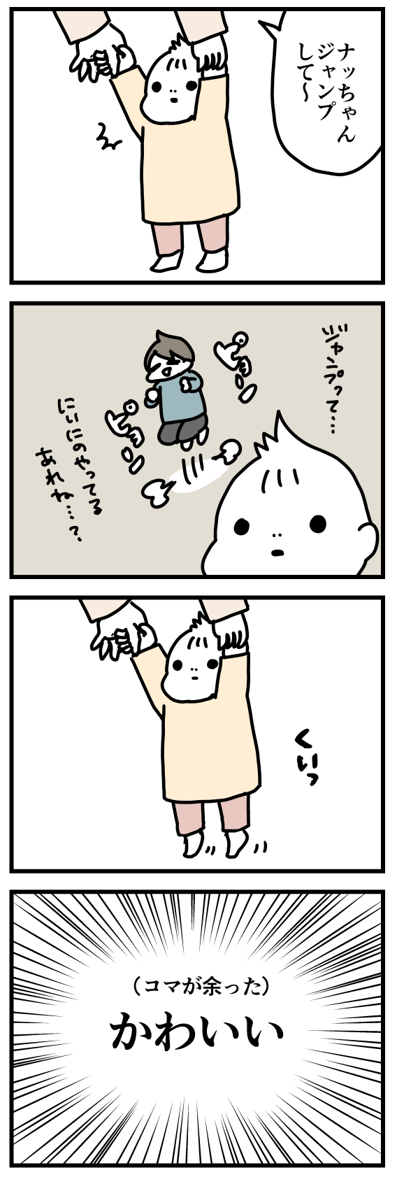 f:id:kanemotonomukuu:20171103210453j:plain
