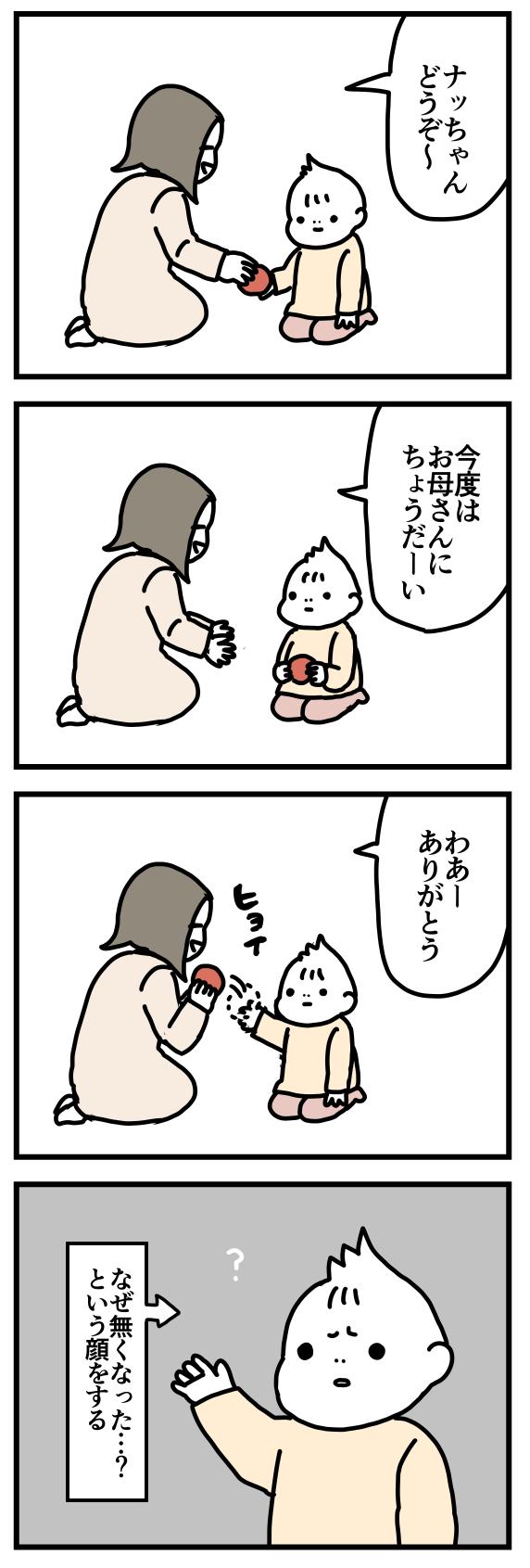 f:id:kanemotonomukuu:20171103210501j:plain