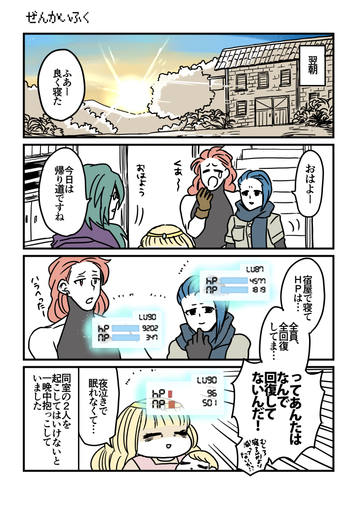 f:id:kanemotonomukuu:20171107205641j:plain