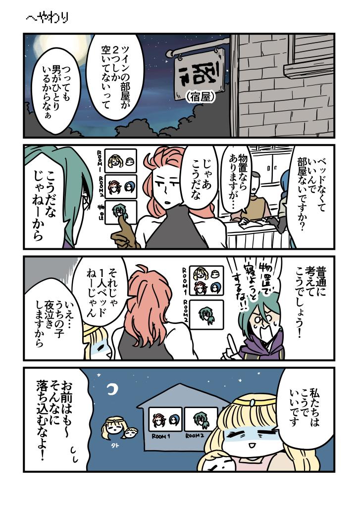 f:id:kanemotonomukuu:20171107205645j:plain