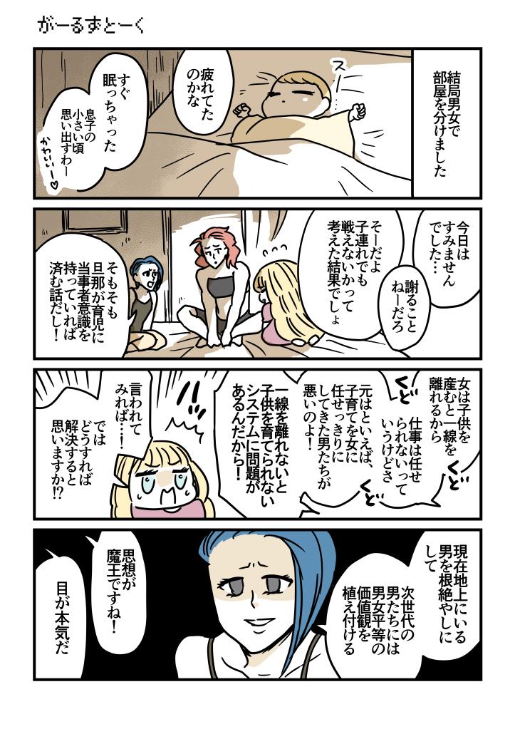 f:id:kanemotonomukuu:20171107205649j:plain