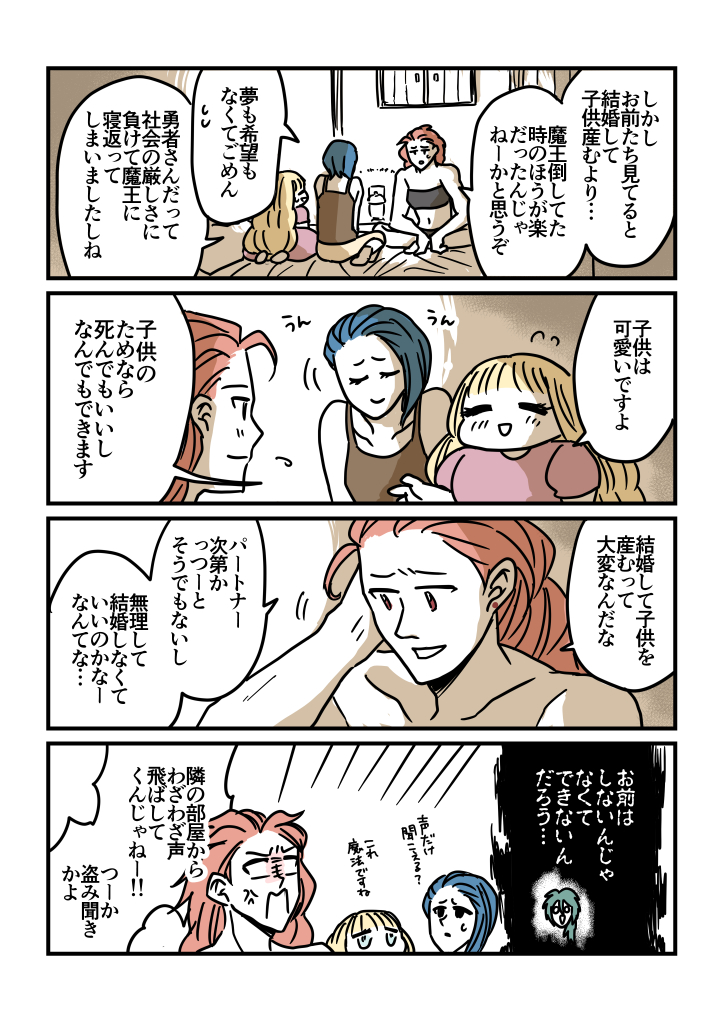 f:id:kanemotonomukuu:20171107205653j:plain