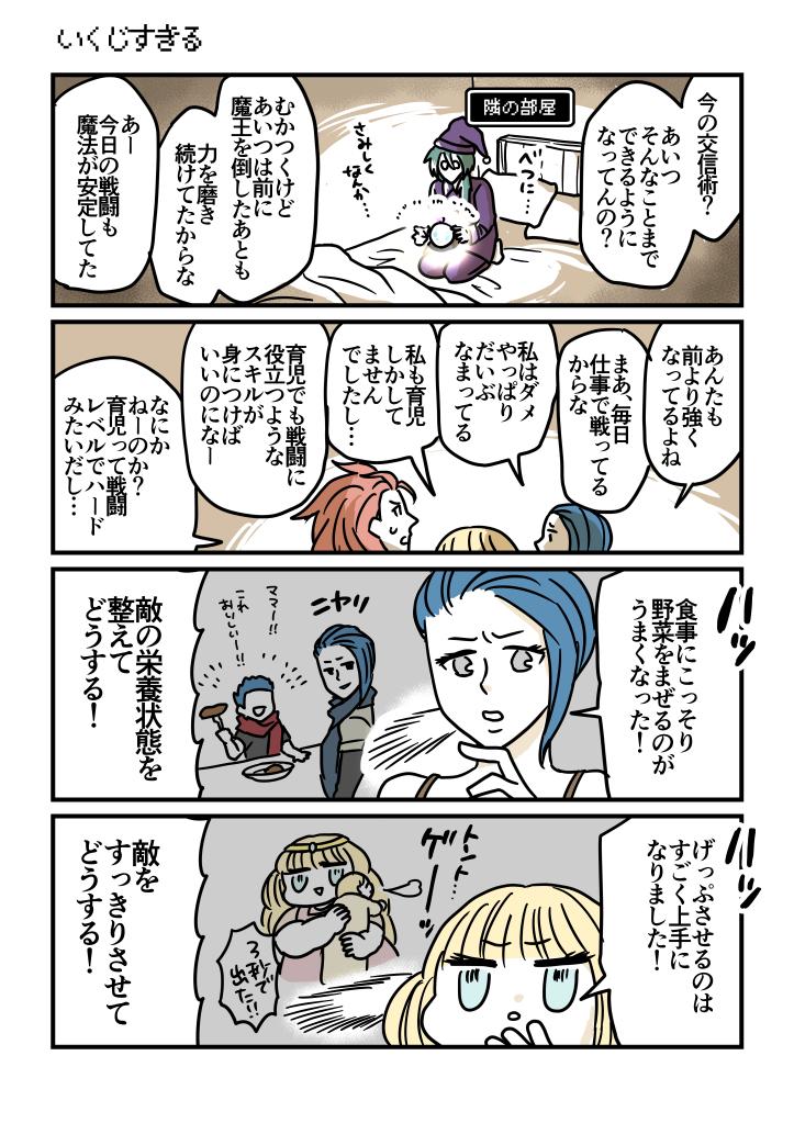 f:id:kanemotonomukuu:20171107205657j:plain