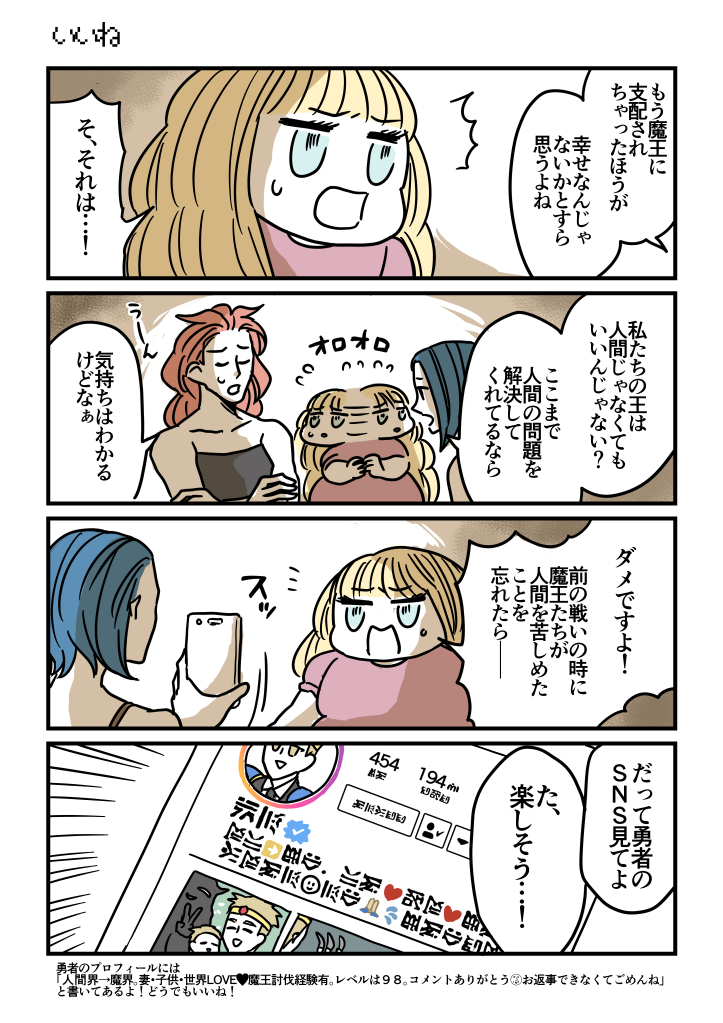 f:id:kanemotonomukuu:20171107205704j:plain