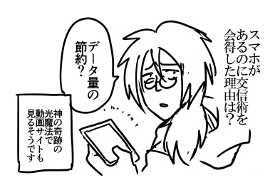 f:id:kanemotonomukuu:20171107211541j:plain
