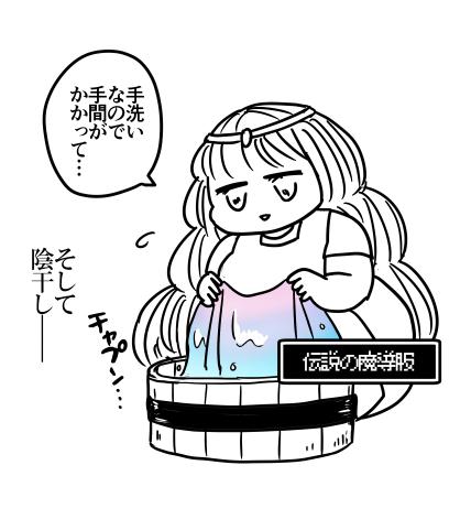 f:id:kanemotonomukuu:20171107211844j:plain