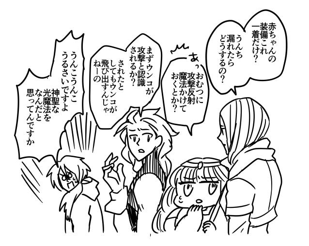 f:id:kanemotonomukuu:20171107212156j:plain
