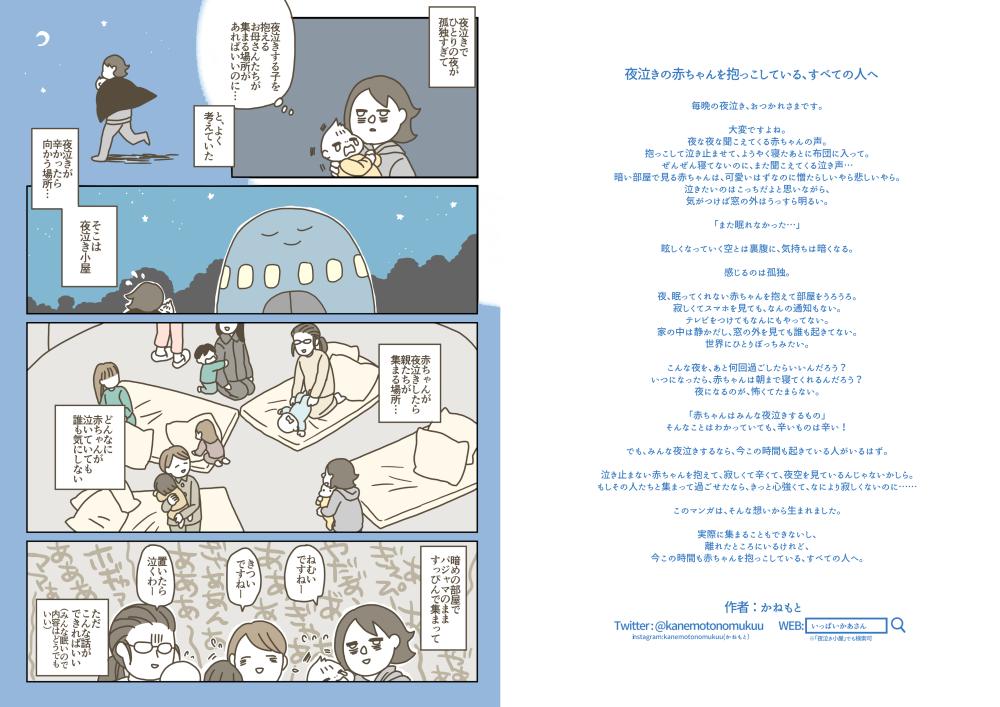 f:id:kanemotonomukuu:20171114160550j:plain