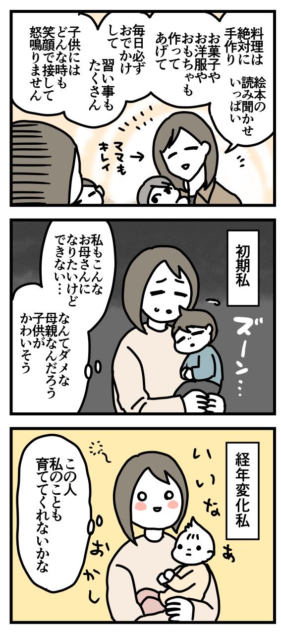 f:id:kanemotonomukuu:20171115193238j:plain