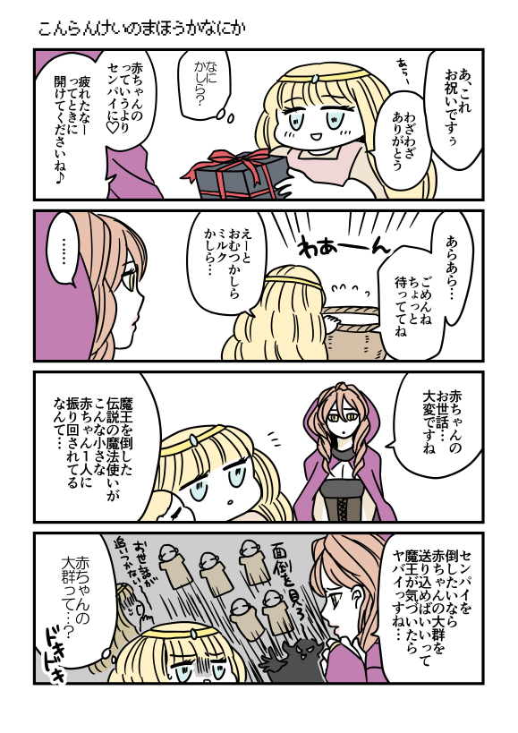 f:id:kanemotonomukuu:20171129210735j:plain