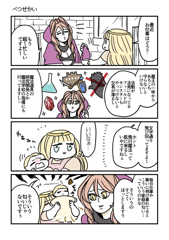 f:id:kanemotonomukuu:20171129210747j:plain
