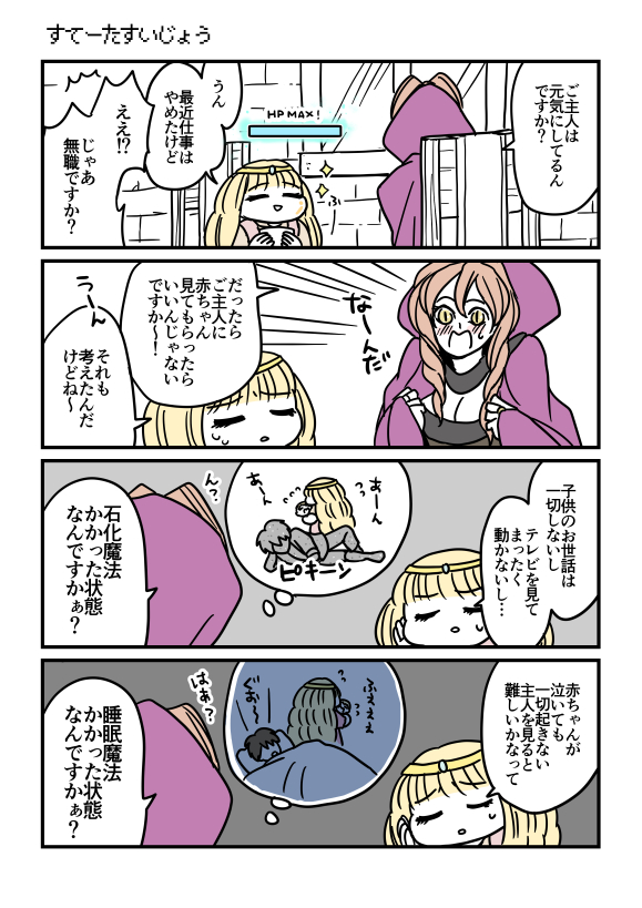 f:id:kanemotonomukuu:20171129210804j:plain