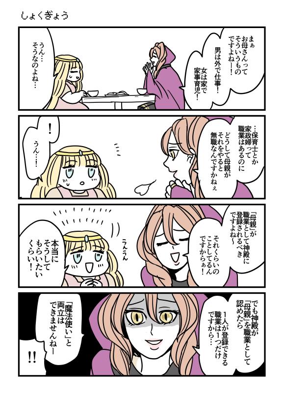 f:id:kanemotonomukuu:20171129210813j:plain