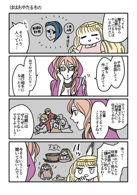 f:id:kanemotonomukuu:20171129210824j:plain