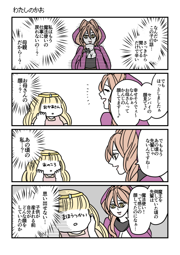 f:id:kanemotonomukuu:20171129210832j:plain