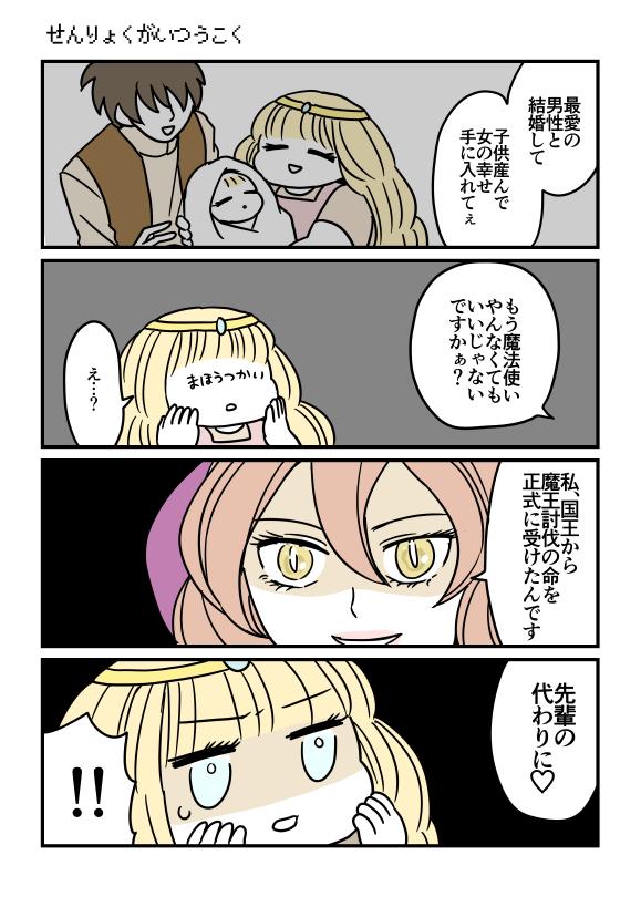 f:id:kanemotonomukuu:20171129210840j:plain
