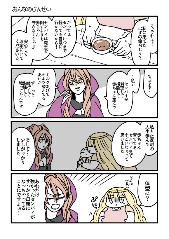 f:id:kanemotonomukuu:20171129210848j:plain
