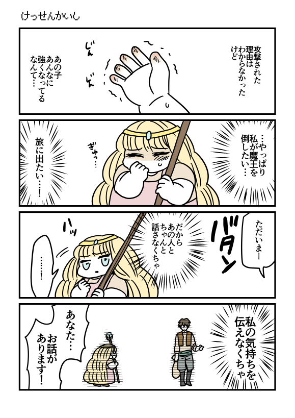 f:id:kanemotonomukuu:20171129210930j:plain